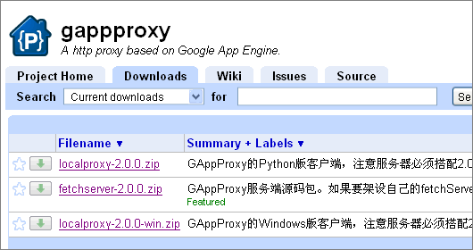 Free Proxy Software 2018-GAppProxy